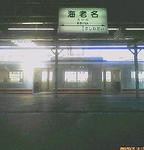 image/2009-03-15T10:20:041