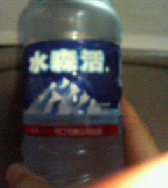 image/ssasachan-2005-12-30T21:05:02-1.jpg