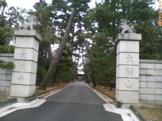 image/ssasachan-2006-01-20T18:46:45-1.jpg