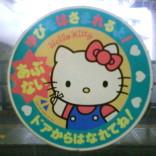 image/ssasachan-2006-01-24T19:33:58-1.jpg