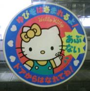 image/ssasachan-2006-01-25T19:53:43-1.jpg