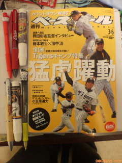 image/ssasachan-2006-02-25T18:59:44-1.jpg