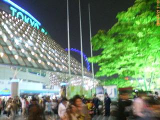image/ssasachan-2006-04-23T23:25:24-1.jpg
