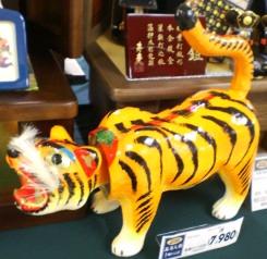 image/ssasachan-2006-04-25T20:22:41-1.jpg