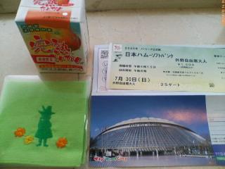 image/ssasachan-2006-07-13T17:13:00-1.jpg