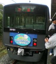 20061123104308.jpg