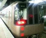 20061105203558.jpg