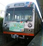 20061105094150.jpg