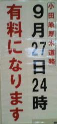 20070926234252.jpg