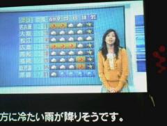 20071218193011.jpg