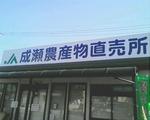 20080104110128.jpg