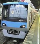 20080810052637.jpg
