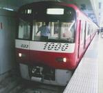 D1001562.jpg