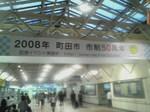 D1001907.jpg