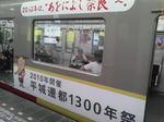 D1007800.jpg