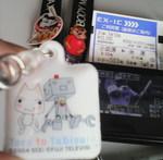 D1008056.jpg